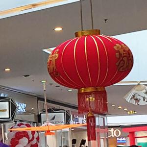 de152 lanterne rouge taille petites location