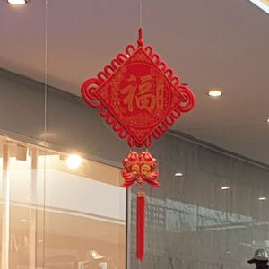 de153 decoration chinoise carree location