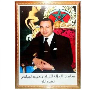 ps004 portrait de sa majeste le roi mohammed vi