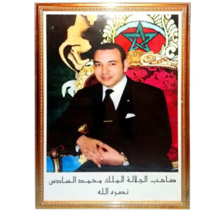 ps005 portrait de sa majeste le roi mohammed vi