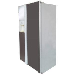 re005 refrigerateur location